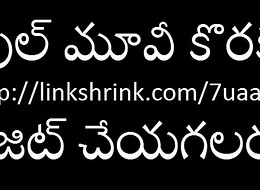 telugu dubbed coast darling stripped hot sex membrane draft b call http://linkshrink.net/7uaaar